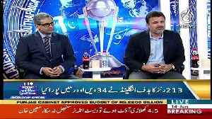 Behind The Wicket With Moin Khan – 14th June 2019 [Video]