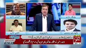 Hashim Jawan Bakht Defends Punjab Budget Which He Presented Yesterday.. [Video]