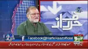 Orya Maqbool Jaan Comments On Pakistan's Defeat Against India Yesterday In World Cup.. [Video]