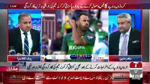 Rauf Klasra Response On Pakistan's Defeat Yesterday In World Cup Against India.. [Video]