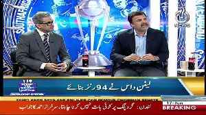 Behind The Wicket With Moin Khan – 17th June 2019 [Video]