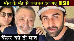 Rishi Kapoor To Return To India On This Date | Details Revealed | India लौट आ रहे है Rishi Kapoor [Video]