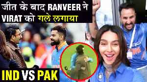 Ranveer Singh Hugs Virat Kohli, Shahrukh, Saif | India vs Pakistan World Cup Match [Video]