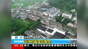 Death toll from China quakes rises to 11 [Video]