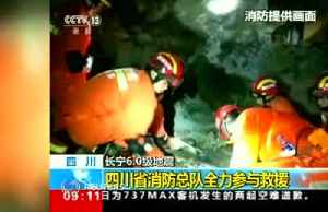 News video: Death toll from China quakes rises to 11