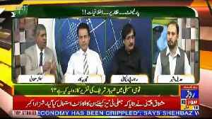 Insight Pakistan With Ammara – 19th June 2019 [Video]