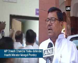Bihar encephalitis outbreak MP Dinesh Chandra Yadav defends Health Minister Mangal Pandey [Video]