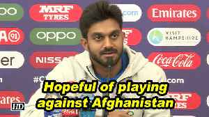 News video: World Cup 2019 | Hopeful of taking the field against Afghanistan: Shankar