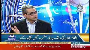 Behind The Wicket With Moin Khan – 22nd June 2019 [Video]