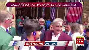 COAS Gen Bajwa and DG ISPR reached stadium to watch match b/w Pakistan and South Africa [Video]