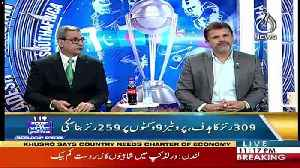 Behind The Wicket With Moin Khan – 23rd June 2019 [Video]