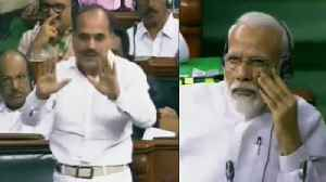 News video: 'You called Rahul & Sonia thieves, how are they in LS?': Adhir Chowdhury