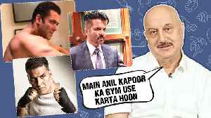 Anupam Kher PRAISES Salman Khan, Akshay Kumar, Anil Kapoor For Their Fitness | EXCLUSIVE [Video]