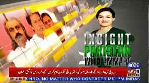 Insight Pakistan With Ammara – 26th June 2019 [Video]