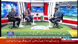 Behind The Wicket With Moin Khan – 27th June 2019 [Video]