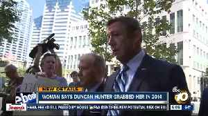 Ex-staffer accuses Hunter of grabbing her at party [Video]