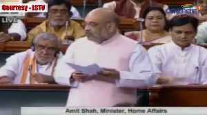 News video: Home Minister Amit Shah table Jammu kashmir reservation amendment bill in Loksabha | Oneindia News
