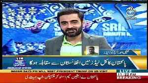 Behind The Wicket With Moin Khan – 28th June 2019 [Video]