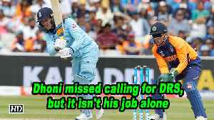 World Cup 2019 | Dhoni missed calling for DRS, but it isn't his job alone [Video]