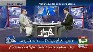 What Is The New Demand Od Afghan Taliban From America Now.. Orya Maqbool Jaan Telling [Video]