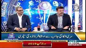 Behind The Wicket With Moin Khan – 1st July 2019 [Video]