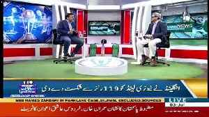 Behind The Wicket With Moin Khan – 3rd July 2019 [Video]