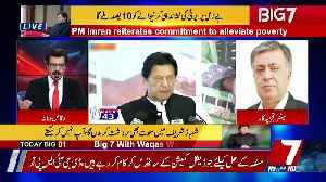 Arif Nizami Response On Imran Khan's Statement That The Person Who Will Identify An Undeclared Asset Will Get 10 Percent.. [Video]