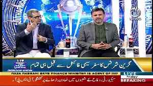 Behind The Wicket With Moin Khan – 5th July 2019 [Video]