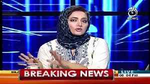 What Did Lahore High Court's CJ Say About The Video-Asma Shirazi Plays The Clip [Video]