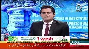Behind The Wicket With Moin Khan– 8th July 2019 [Video]