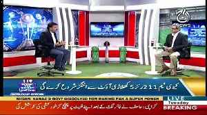 Behind The Wicket With Moin Khan – 9th July 2019 [Video]