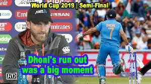 News video: World Cup 2019 | Dhoni's run out was a big moment: Williamson
