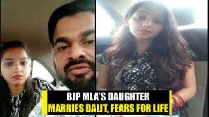 Bjp Mla's Daughter Fears For Life After Marrying Dalit, Releases Video [Video]