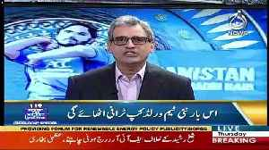 Behind The Wicket With Moin Khan – 11th July 2019 [Video]
