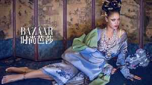 News video: Rihanna called out for cultural appropriation for 'Harper's Bazaar' photoshoot