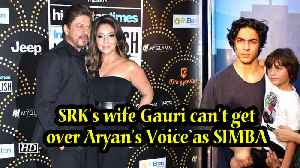 SRK's wife Gauri can't get over Aryan's Voice as SIMBA | The Lion King [Video]