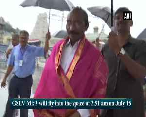 News video: ISRO chairman visits temple in AP's Tirumala ahead of Chandrayaan 2 launch