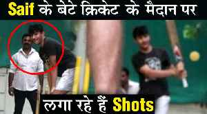 Saif Ali Khans Son Ibrahim Ali Khan Playing Cricktet In The Rains | Spotted In his House [Video]