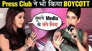 News video: Mumbai Media Press Club BANS Kangana Ranaut For Fight With Reporter | Judgemental Hai Kya