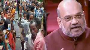 Amit shah vows to implement nrc across the country [Video]