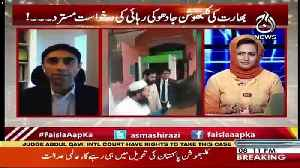 Moeed Yousuf's Response On The Hafiz Saeed's Arrest [Video]