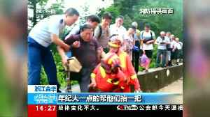 Rescue underway as heavy rain and floods lash China [Video]