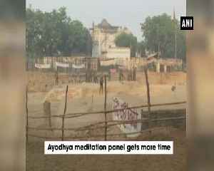 News video: Ayodhya case Mediation panel submits status report in SC next hearing on August 2