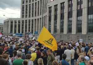 Thousands Rally in Moscow For Disqualified Opposition City-Council Candidates [Video]