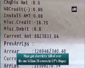 News video: Man gets over Rs 1 billion electricity bill in UP's Hapur