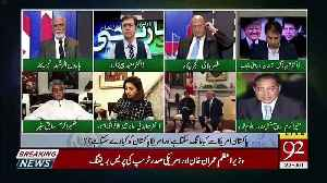 Will There Be An Effect On White House Of So Much Pakistanis Gathering For Imran Khan Yesterday.. Muneer Akram Response [Video]