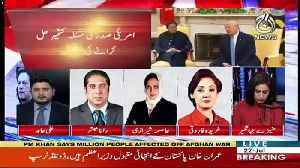 Rana Mubashir's Analysis On Donald Trump's Offer To Mediate Dispute Kashmir Issue Between India And Pakistan [Video]