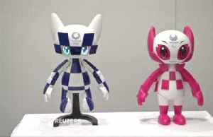 Toyota to use AI robot mascots, self-drive tech at Tokyo Games [Video]