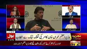 Sami Ibrahim Response On Imran Khan's Press Conference In American Institute Of Peace.. [Video]