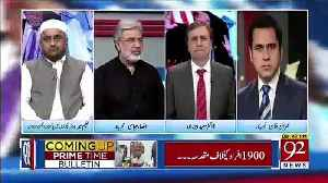 010817 5PM ANCHOR - One News Page [US] VIDEO